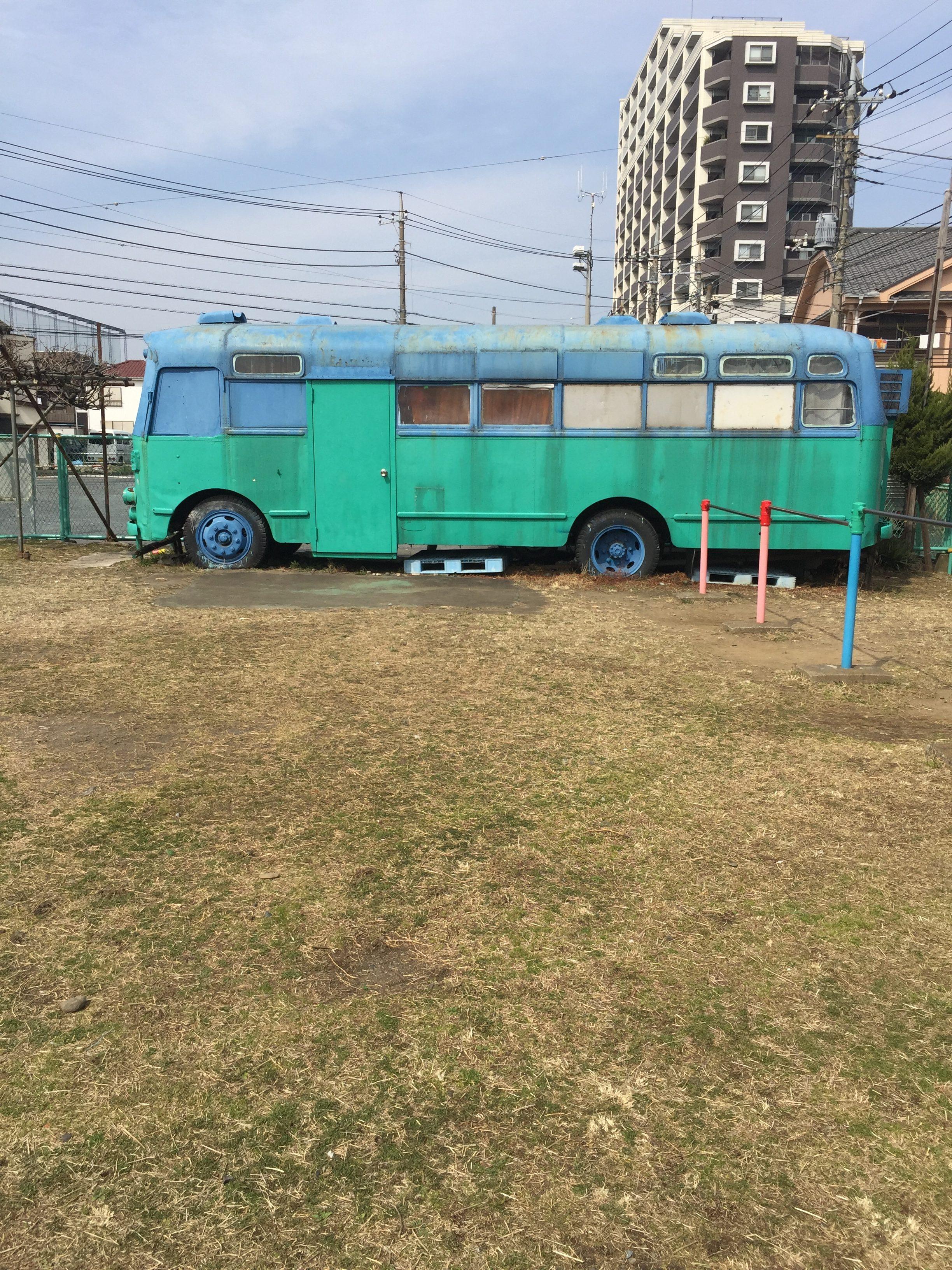 【里曲田子供の遊び場(通称バス公園)】川口市里