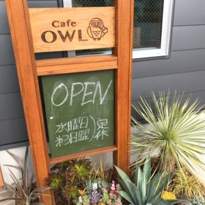 【Cafe OWL(カフェオウル)】コーヒーが絶品で居心地が◎