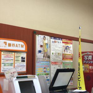 サミット鳩ヶ谷店7