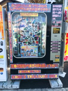 1000円ガチャ1