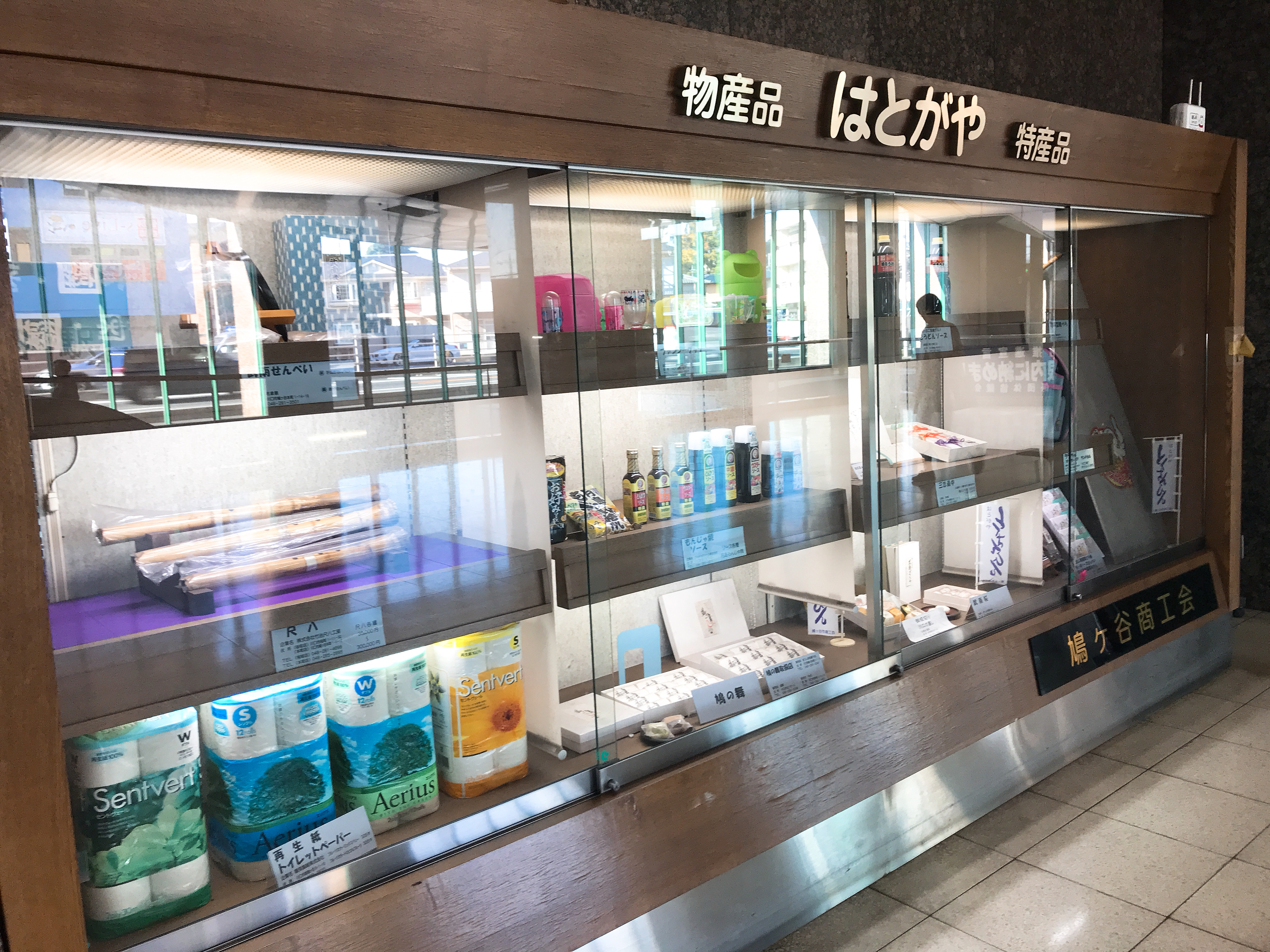 【鳩ヶ谷の特産品】駅ナカでたくさん見つけました!