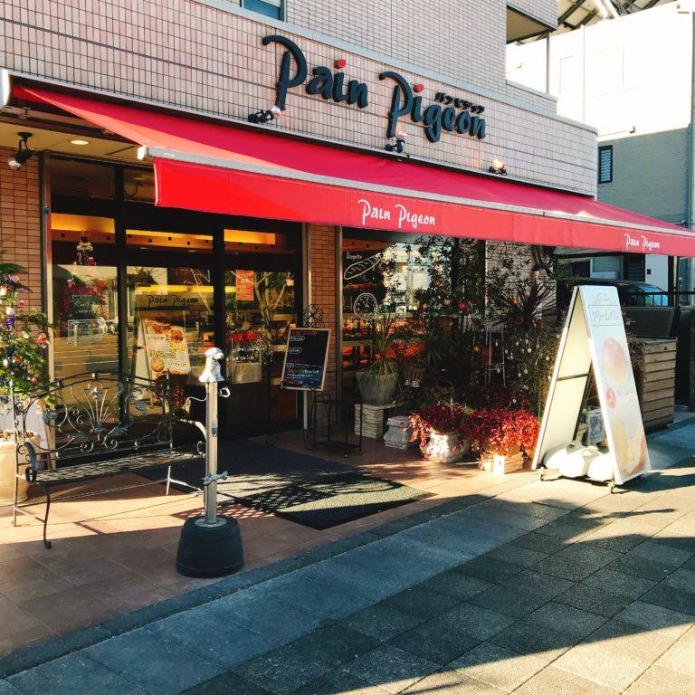 【PainPigeon(パンピジョン)】クリームパンが有名な人気店