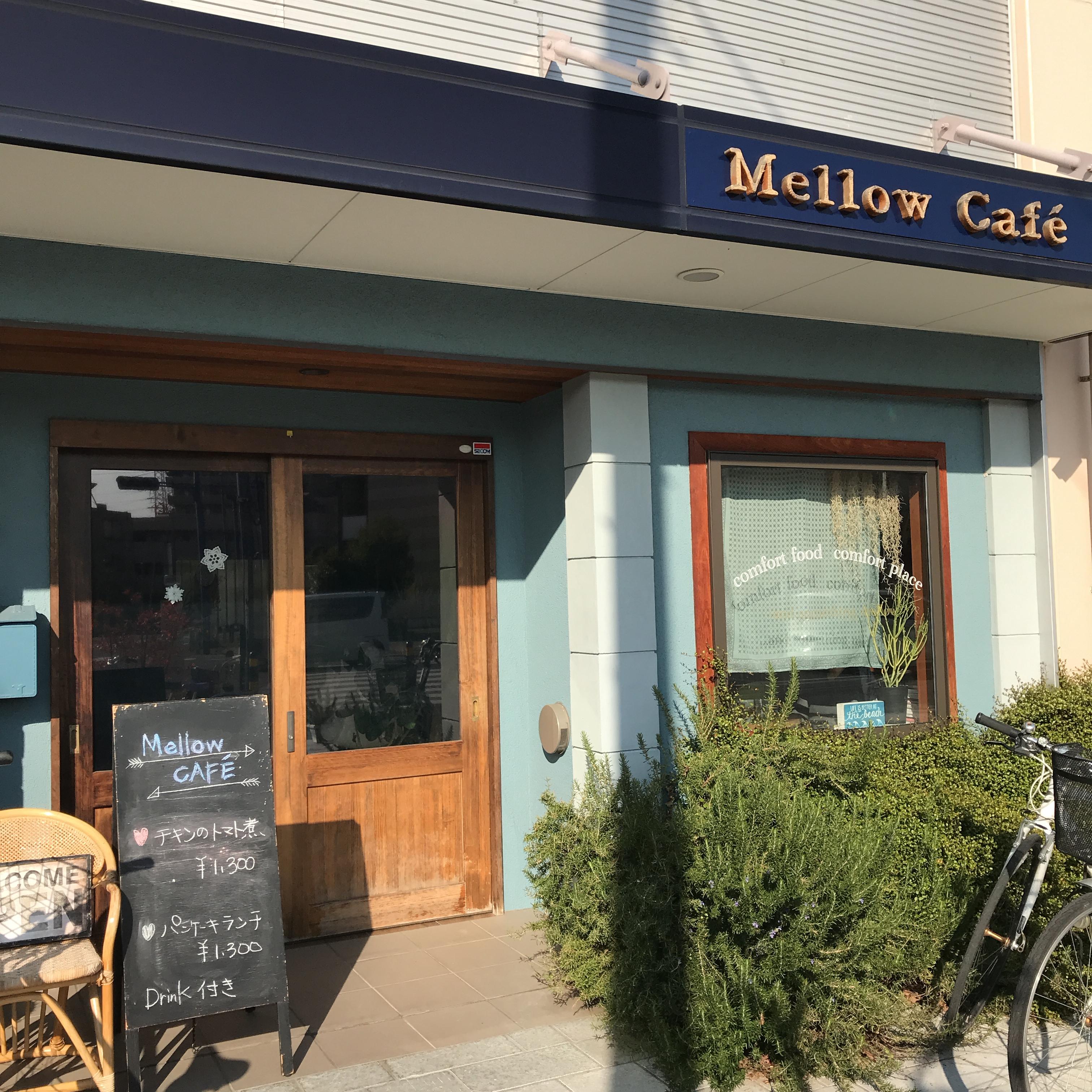 メロウカフェ2