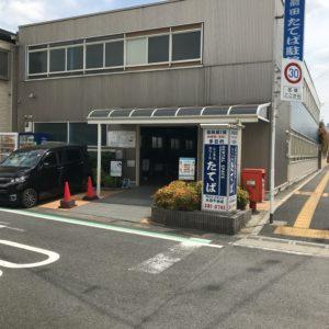前田たてば駐輪場