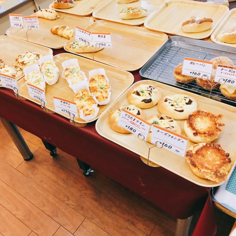 【パン工房サンジェリーナ】いろんな種類のパン パン耳もあるよ